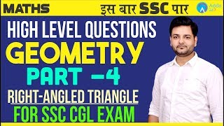 Download SSC CGL   Geometry part 4   High-level questions   Right-Angled Triangle   10 P.M. Video