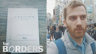 Download I didn't bring business cards to Japan. Big mistake. Video