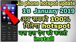 Download Jio phone me new software update hotspot remove 18 January 2019 update!!Jio phone hotspot!!Jio phone Video