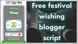 Download How to create an awesome free festival wishing website on blogger | Festival wishing website script Video