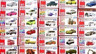 Download tomica No.91- 120 Fire engine | Police car | dump truck | Shovel car | Minicar Collection Video