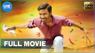 Download Naiyaandi - Tamil Full Movie | Dhanush | Nazriya Nazim | Ghibran Video