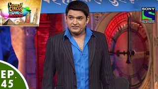 Download Comedy Circus Ke Ajoobe - Ep 45 - Kapil Sharma As The Training Instructor Video