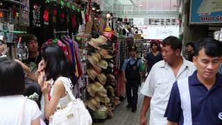 Download Centre ville de Tokyo, Japon / Tokyo center city , Japan Video