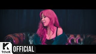 Download [MV] Cosmic Girl(코스믹걸) Don't You Worry 'bout Me (Feat. San E) Video