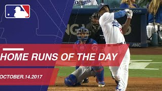 Download Check out all the homers around the Majors: 10/14/17 Video