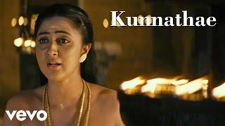 Download Kerala Varma Pazhassi Raja - Kunnathae Video | Ilaiyaraaja Video