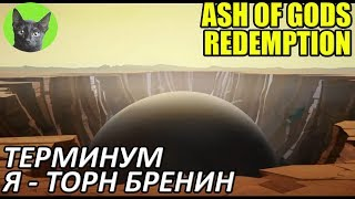 Download Ash of Gods: Redemption #26 - Терминум. Я - Торн Бренин (прохождение игры) Video