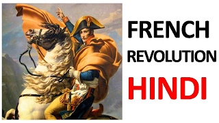 Download French Revolution In Hindi (UPSC/IAS/IPS/SSC/Railways Exams) Video