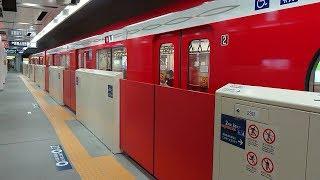 Download 【ドアチャイム変更】丸ノ内線方南町駅1、2、6号車ホームドア稼働開始 Video