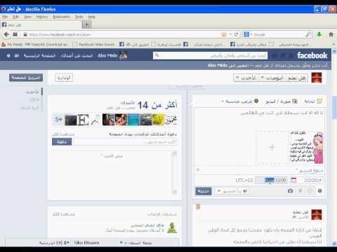 طريقة استرجاع حساب فيس بوك المغلق الذي يظهر فيه اختبار امني