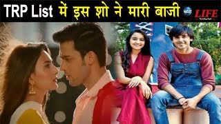 STAR PLUS 2 Serials Off Air ! Free Download Video MP4 3GP M4A
