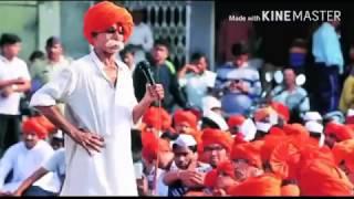Download Sambhaji bhide guruji bhashan bosari pune Video