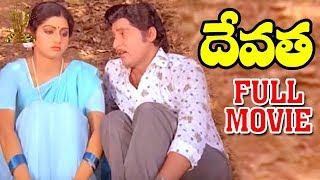 Download Devatha Video