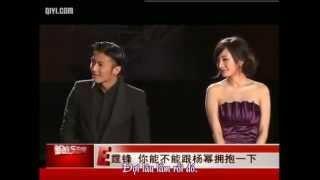 Download Dương Mịch bày tỏ sự hâm mộ với Tạ Đình Phong Video