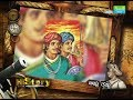 Download Must Watch: Mistakes of Tipu Sultan / ಟಿಪ್ಪು ಮಾಡಿದ ತಪ್ಪುಗಳು Part-3 Video