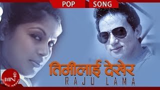 Download Raju Lama | Timilai Dekhera | Superhit Nepali Song | Nepali Pop Song | Mongolian Heart Video