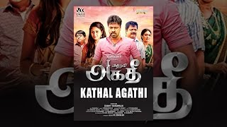 Download Kathal Agathi Video