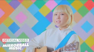 Download [M/V] 신현희와김루트 (SEENROOT) - 오빠야 (Sweet Heart) Video