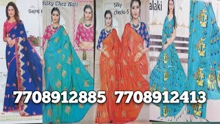 Download Sana silk mini combo offers collections ||Lalithas New collections 7708912885 7708912413 Video