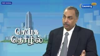 Download வானூர்தி பொறியியல் (Aeronautical engineering) மற்றும் அதிலுள்ள வேலை வாய்ப்புகள் | Thisai katti Video