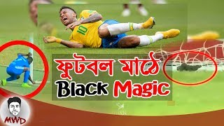 Download ফুটবল মাঠে করা কিছু কালোজাদু Ep. 03: WITCHCRAFT/BLACKMAGIC in Football-Bengali | Haunted NIghts Video
