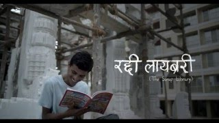 Download An inspiring story of Manoj who never stopped dreaming Video