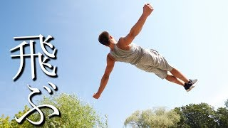 Download 「すごい高さからバク宙する」だけのゲームが人生で一番楽しい Video