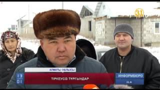 Download Алматы облысының Іле ауданында бір елді мекеннің жартысы сүріліп кетуі мүмкін Video