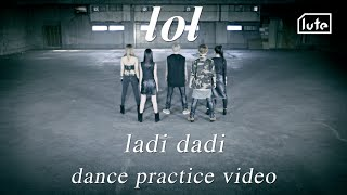 Download lol(エルオーエル) / ladi dadi dance practice video Video