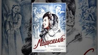 Download Mashenka (1942) movie Video