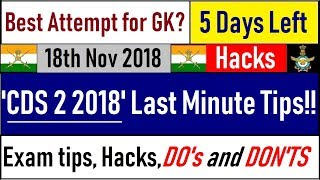 Download Last Minute tips for CDS exam   Last minute hacks   CDS exam last minute tips and hacks   CDS 2019 Video