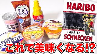 Download 【世界一不味いグミ】を美味しくする裏技!!How to make the worst candy of the world to tasty!! Video