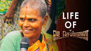 Download Vada Chennai Slang Words & its meaning | Gaana Songs Treat Video