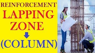 Download Reinforcement Lapping Zone in Column By Learning Technology Video