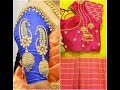 Download Latest Maggam Work Blouse Designs. Video