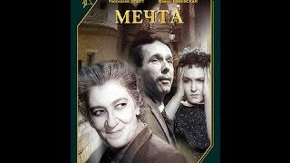 Download Мечта 1941 фильм М. Ромма с Раневской Video