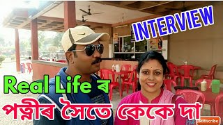 Download Real Life Wife আৰু ″KK″ দা ,First Interview . Beharbari Outpost Siddhartha Sharma With Bhukhan Video
