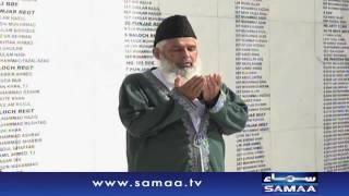 Download NCBA Lahore student visit Video