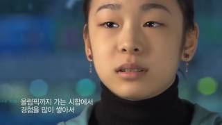 Download 김연아가 보냈던 김연아의 시간들 Video