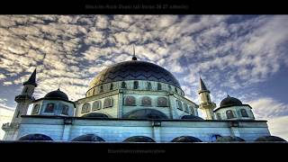 Download Peygamberimizin Rızık Duası (Ali İmran 26-27) Shuarim ! (Ezberle x10) Video