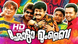 Download Malayalam Full Movie | Chotta Mumbai [ Full HD ] | Ft. Mohanlal, Jagathi Sreekumar, Kalabhavan Mani Video