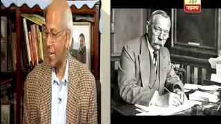 Download origin of life in earth: interview with Bengali scientist Shankar Chatterjee Video