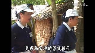 Download 【慈濟歷史一周】20161226 - 南亞海嘯十二年 Video