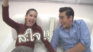 Download ตะลุยกองถ่าย - Scoop เกมตะลุย (ณเดชน์-ญาญ่า แข่งกินขนมบนหน้า) 26/05/57 Video