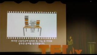 Download Widen your view | JeongIn Han | TEDxYouth@KongjuNUHS Video