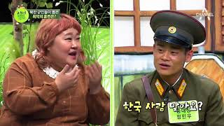 Download 북한 군인들이 뽑은 최악의 훈련은? #유격아님#혹한기아님 Video
