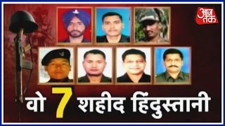 Download Vishesh: Tribute To 7 Soldiers Who Lost Their Lives in Twin Attacks near Jammu Video