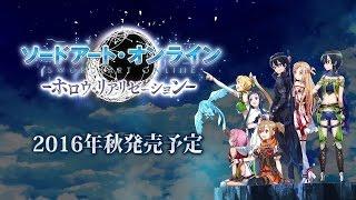 Download PS4/PS Vita「ソードアート・オンライン ―ホロウ・リアリゼーション―」第2弾PV Video