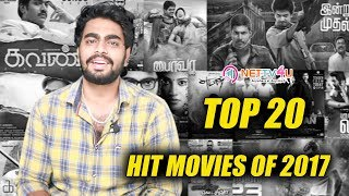 Download Top 20 Hit Tamil Movies In 2017 I Baahubali 2: The Conclusion I Mersal I Vivegam I Bairavaa Video